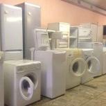 Ремонт холодильников, стиральных машин на дому, Новосибирск