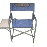 """Кресло складное с откидным столиком """"CONDOR"""" FC850-95200C, Новосибирск"""