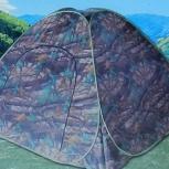 Продам палатку 3-4 местные, Новосибирск