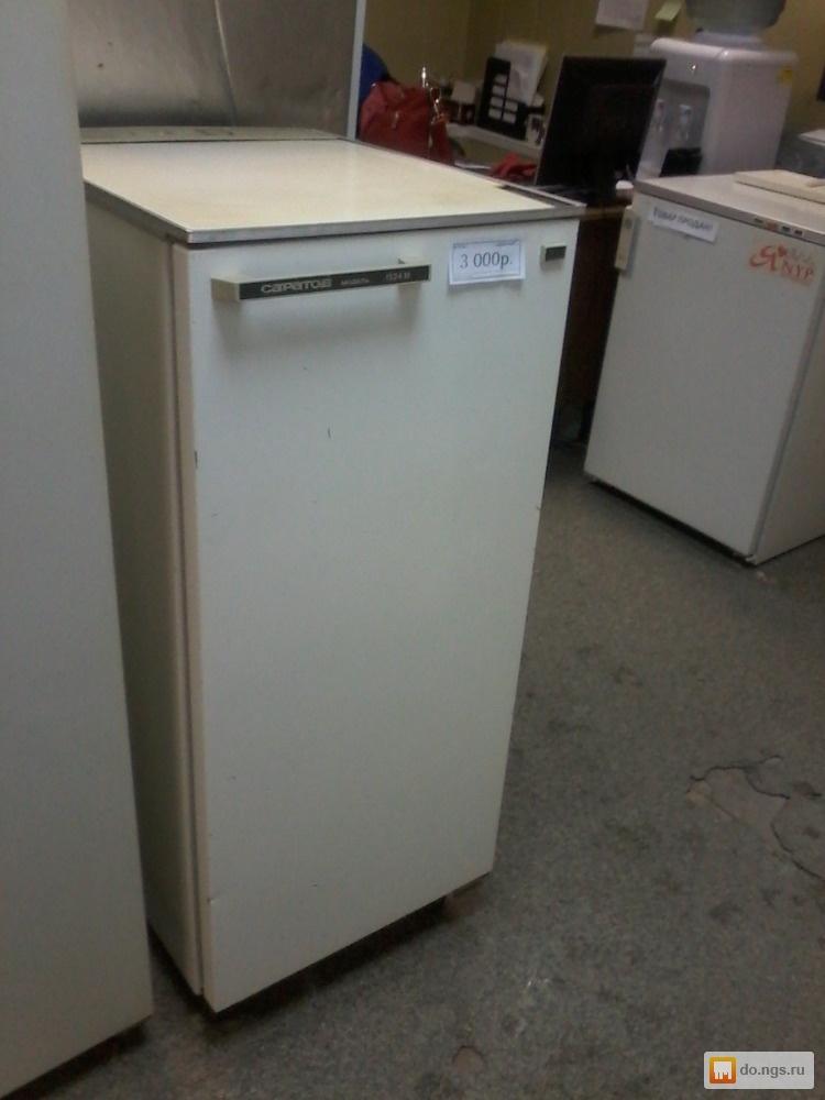 Холодильники саратов в новосибирске