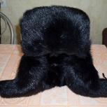 Шапка-ушанка (хонорик)  в хорошем состоянии, чёрная, р. 58. Недорого, Новосибирск