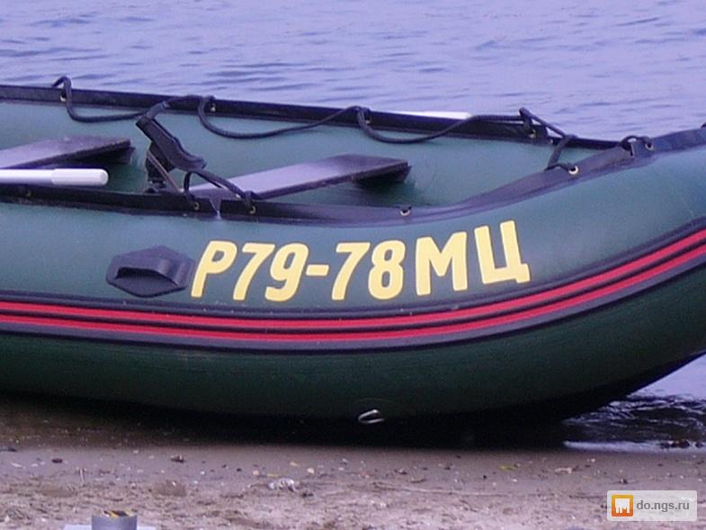 номера гимс на лодки трафарет