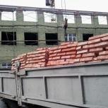 Продам кирпич М100. Недорого, Новосибирск