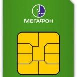 Мегафон. Золотые и платиновые номера, Новосибирск
