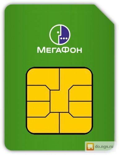 Специально к новому году мегафон снизил стоимость 4g-модемов на 99,9% по всей россии