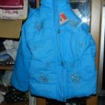 продам куртку весна-осень новая, Новосибирск