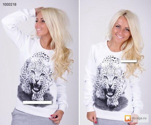 Блузка Леопард В Новосибирске