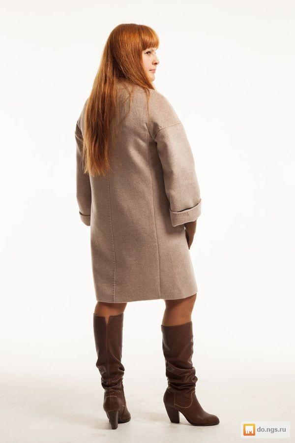 Пальто От Российских Производителей