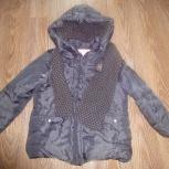 Демисезонная курточка тм Глория Джинс, Новосибирск