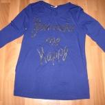 Продам блузку для беременной синего цвета, р.42-44, новая, Новосибирск