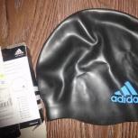 Шапочки для бассейна Adidas!, Новосибирск