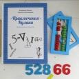 Математика 4-9 кл., Новосибирск