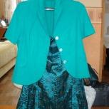 Продам костюм женский, Новосибирск