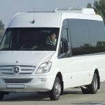 Микроавтобусы вместимостью от 1 до 32 человек для свадебного кортежа, Новосибирск