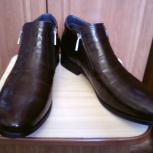 Ботинки мужские демисезонные, натуральная кожа, новые, Новосибирск