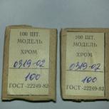 швейные иглы, Новосибирск