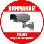 Продам Видеокамеры, Новосибирск
