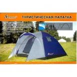 продам палатку новую Палатка 3 местная, Новосибирск
