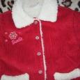 Продам детскую куртку, Новосибирск
