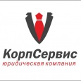 Обучение всех видов (ПТМ, охрана труда и др...), Новосибирск
