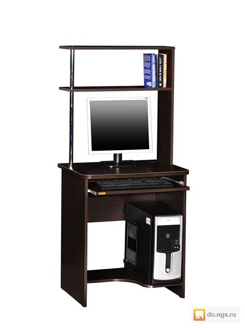 Компьютерный стол «