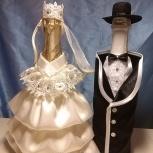 Наряд на бутылку в виде костюмов жениха и невесты, Новосибирск