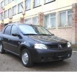Сдам в аренду с выкупом Рено Логан для работы в такси, Новосибирск