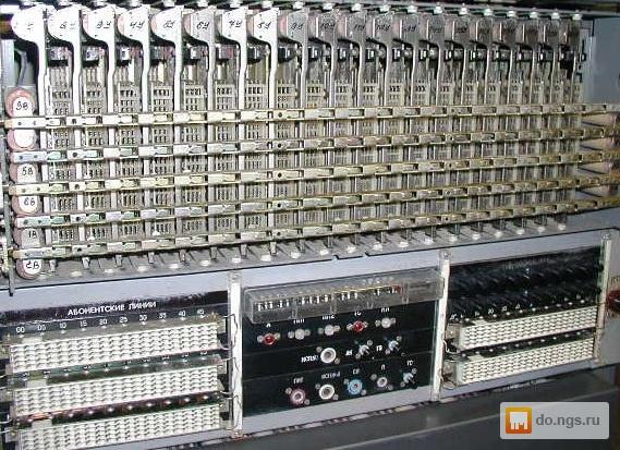 Квант-е в москве, продажа атс квант-е, фотографии цифровые автоматические телефонные станции атс квант-е