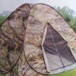 продам палатку автомат новая трансформер для рыбака туризма охоты, Новосибирск