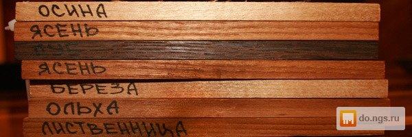 Термомодифицированная древесина своими руками