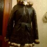 продам кожаную куртку с подстежкой из норки, Новосибирск