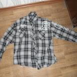 рубаха для джинс, Новосибирск