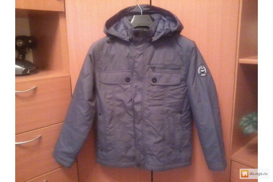 Болонивые Куртки И Пальто