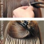 Профессиональное наращивание волос. Коррекция. Продажа, Новосибирск