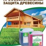 Антисептик для дерева и пиломатериалов, Новосибирск