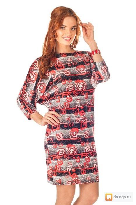 Женская Одежда От Производителя Новосибирск Мелкий Опт 5 Тысяч