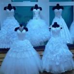 Свадебные платья (от 40 до 64 размера), Новосибирск