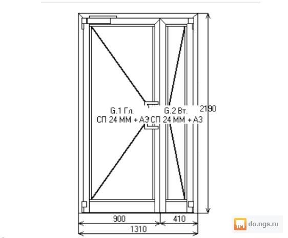 ширина двустворчатой входной двери