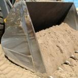 Доставка песка!, Новосибирск