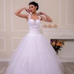 Свадебные платья от 40 до 56 размеров, Новосибирск