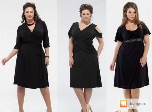 Платье мода для полных