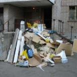 Вывоз любого мусора: старой мебели, веток. на полигон ТБО. Грузчики., Новосибирск