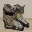 Ботинки горнолыжные, Новосибирск