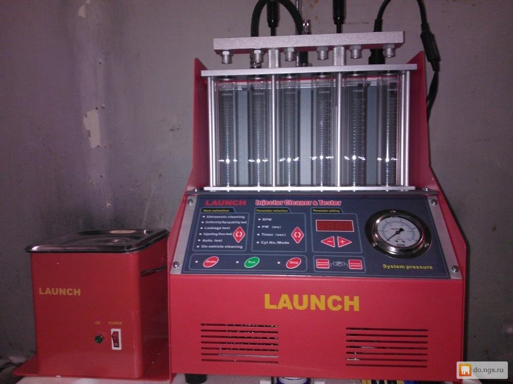 Аппарат для чистки инжектора