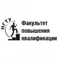 Автоматизация бухгалтерского учёта, Новосибирск