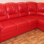 мягкая мебель на заказ, Новосибирск