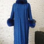 Продам вязаное пальто ручной работы, Новосибирск