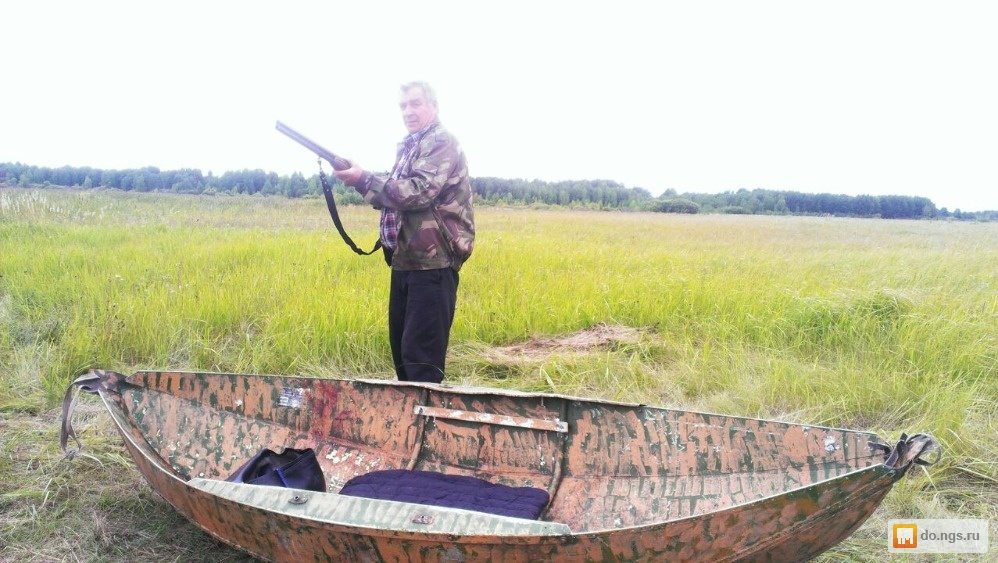 лодка охотничая
