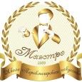 обучение парикмахеров универсалов, Новосибирск