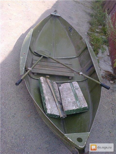 барахолка новоуральск рыбалка